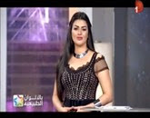 برنامج بالألوان الطبيعية مع نادية حسنى حلقة يوم الثلاثاء 16-9-2014