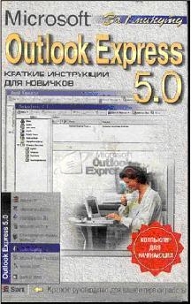 10060 Код Ошибки 0X800ccc0e
