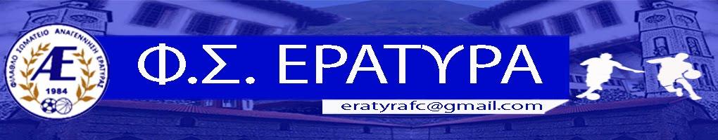 ΕRATYRA FC