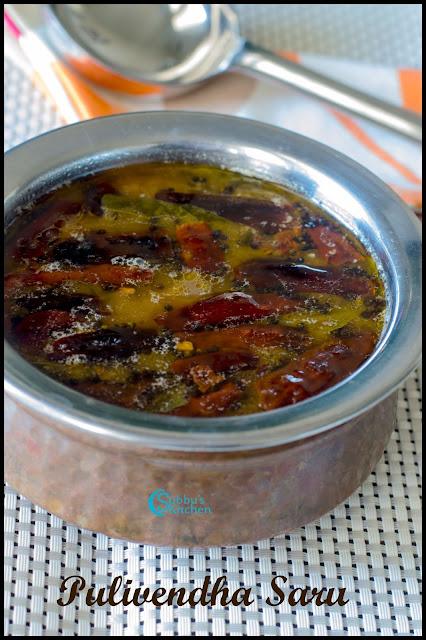 Pulivendha Saru