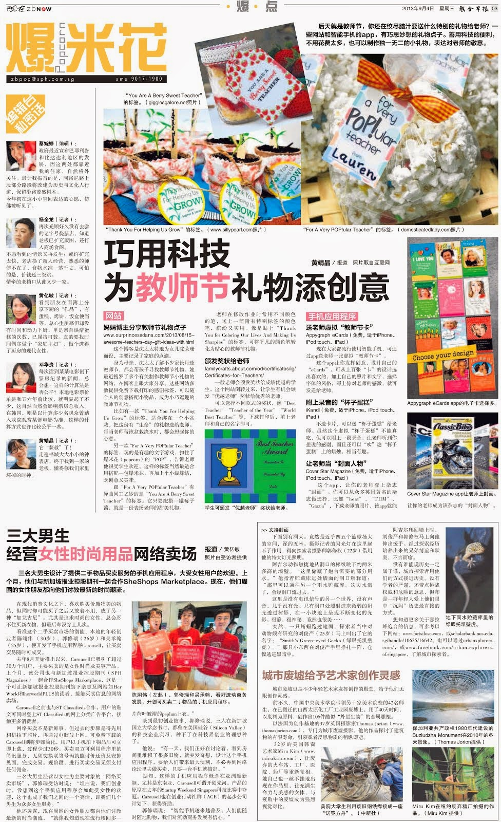 ZaoBao Now