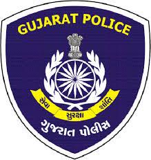 Gujarat Police Constable / Lok rakshak Result 2016-17 | lrb2016.org