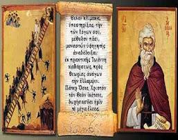Δ' Κυριακή Νηστειών: Κλίμαξ Αγίου Ιωάννου (ολόκληρο το βιβλίο με σχόλια) Οι αληθινοί θεολόγοι.