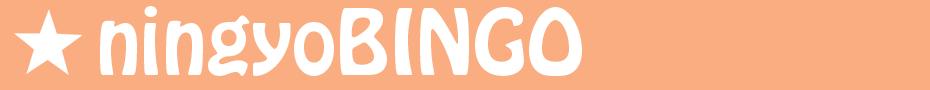Ningyo BINGO