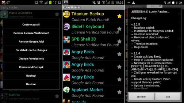 Espier messages 7 pro apk patched up