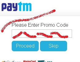 paytm_active_promo_codes