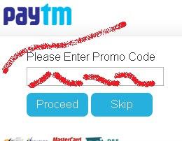 paytm_active_promo_codes