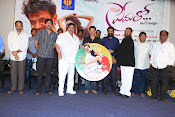 Itlu Prematho movie audio launch-thumbnail-12
