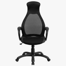 Modern Office Chair