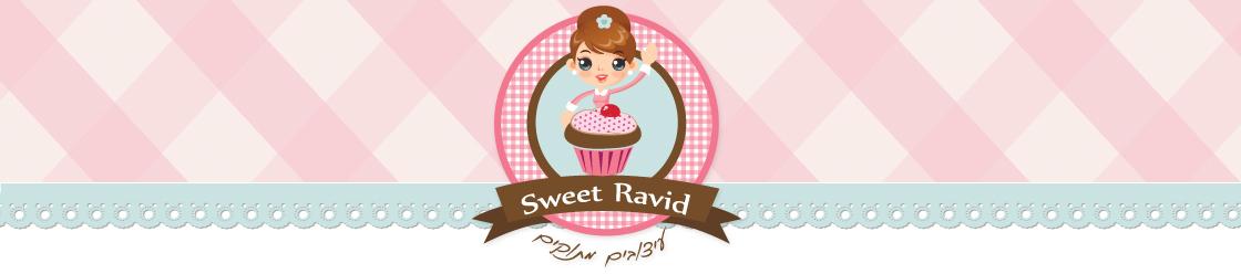 Sweet Ravid - עיצובים מתוקים