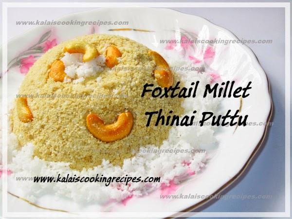 Thinai Puttu | Quinoa \ Foxtail Millet Puttu - Healthy Break fast