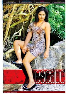 ESCAPE COVER hot