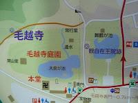 毛越寺のマップ。