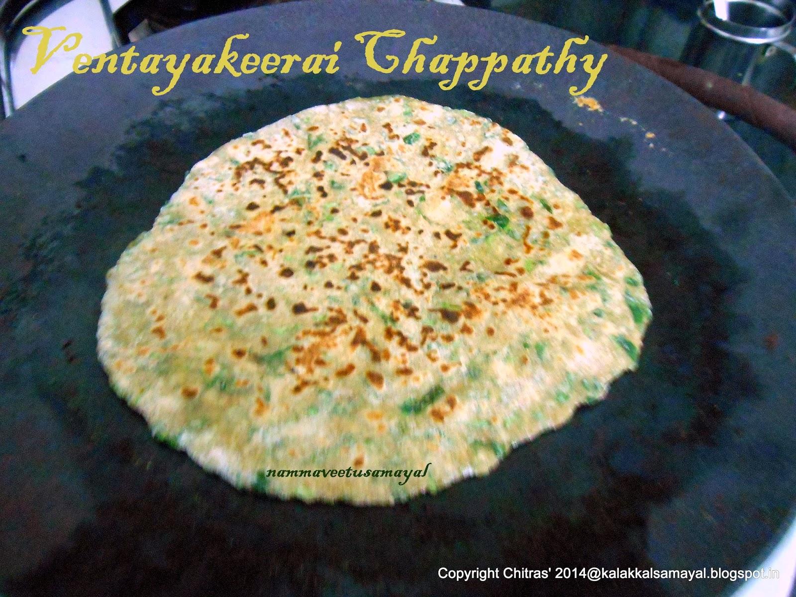 Venthaya keerai [ Fenugreek leaf ] Chappathy
