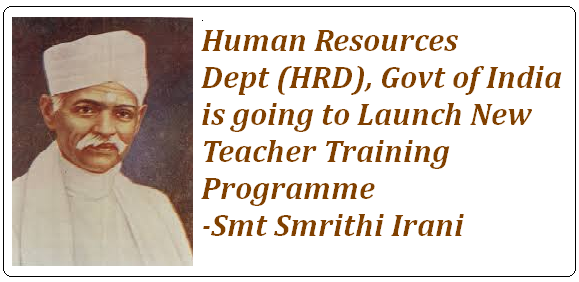Pandit Madhan Mohan Malaveeya Teacher Training Programme