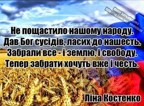 """Порошенко на премьере фильма """"Крым. Сопротивление"""": мы обязаны дать крымским татарам право на самоопределение в рамках единой Украины - Цензор.НЕТ 8437"""