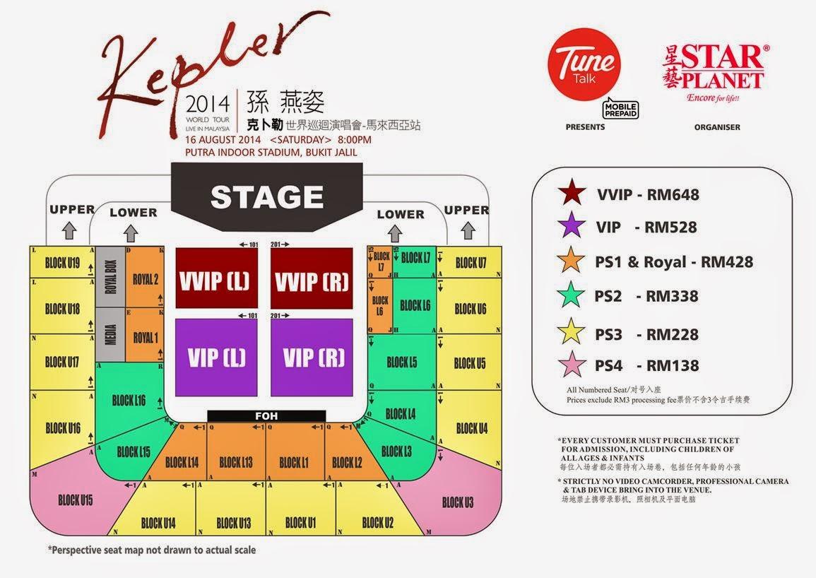 孙燕姿 克卜勒巡回演唱会马来西亚座位图 Stefanie Sun Live in Malaysia 2014 seating plan