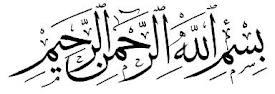 dengan nama ALLAH