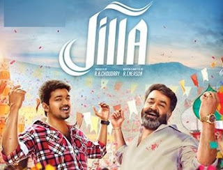 Jilla Official Teaser