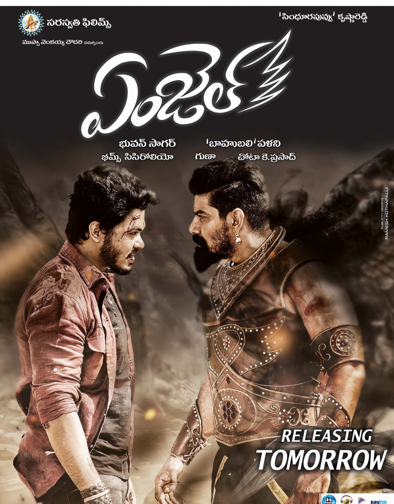 Angel (2018) Hindi Dubbed 720p HDRip 700MB Download