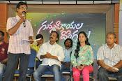 Gummadikayala Dongalu movie opening-thumbnail-16