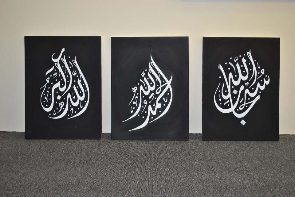 Arabic Caligrafi On Pinterest Arabic Calligraphy Allah