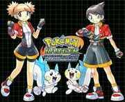Pokemon Ranger Batonnage Manga