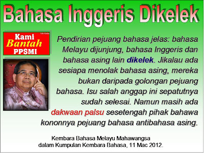 Bahasa Melayu Dijunjung