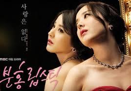 Cuối) Kênh VTV3 , Phim son moi hong han quoc Lồng Tiếng (2013