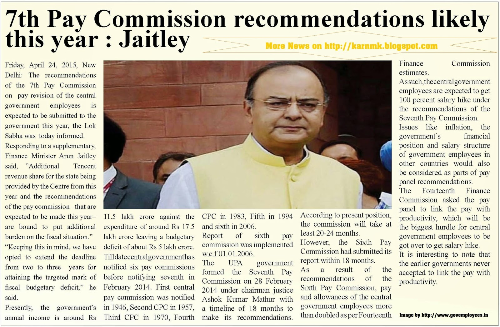 7th+pay+commission+this+year+jaitely