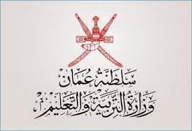 جدول امتحانات الصف الحادي عشر سلطنة عمان – الفصل الدراسي الاول 2014 / 2015 م