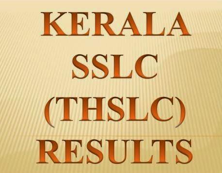Kerala SSLC  Results 2014 Date @ www.keralaresults.nic.in