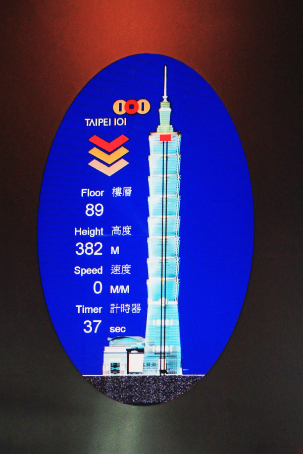 essay on taipei 101 Taipei 101 also has the world's fastest elevators these can transport passengers to the 89th-floor observatory in a mere 39 seconds.