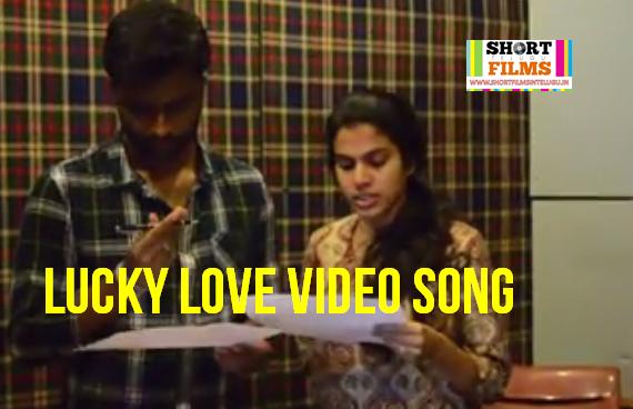 Hemachandra Sravana Bharghavi Lucky Love Promotional Song Album