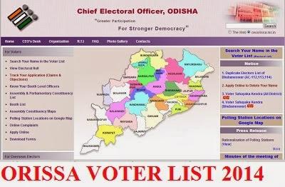 Odisha Voter List 2014 Ceo Odisha Website Electoral Roll