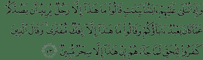 Surat Saba' Ayat 43