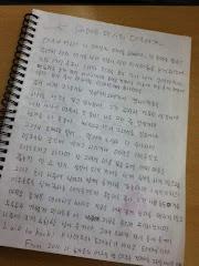 surat yg ditulis oleh member SUJU di notebook salah seorang perempuan yang SANGAT AMAT BERUNTUNG