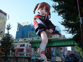 akihabara train anime, акихабара токио, аниме япония токио