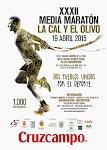 XXXII Medio Maratón La Cal y el Olivo