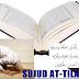 Sujud Tilawah: Senarai Ayat ما هي مواضع السجود في القرآن الكريم؟