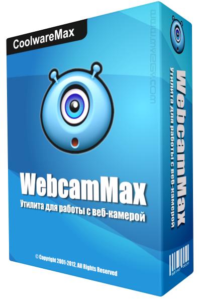������ ������ ���� ��������� ������� webcammax.png