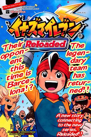 Inazuma Eleven Reloaded Manga