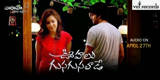 Oohalu gusagusalade (2014) Full Telugu Movie Watch Online