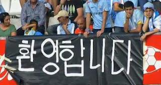 La afición da la bienvenida al nuevo jugador coreano Park