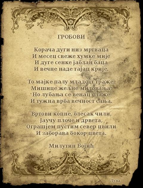 Slika