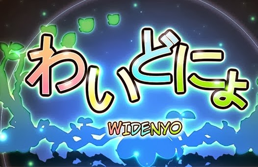 Game for PC Widenyo Mamanyonyo Download Free