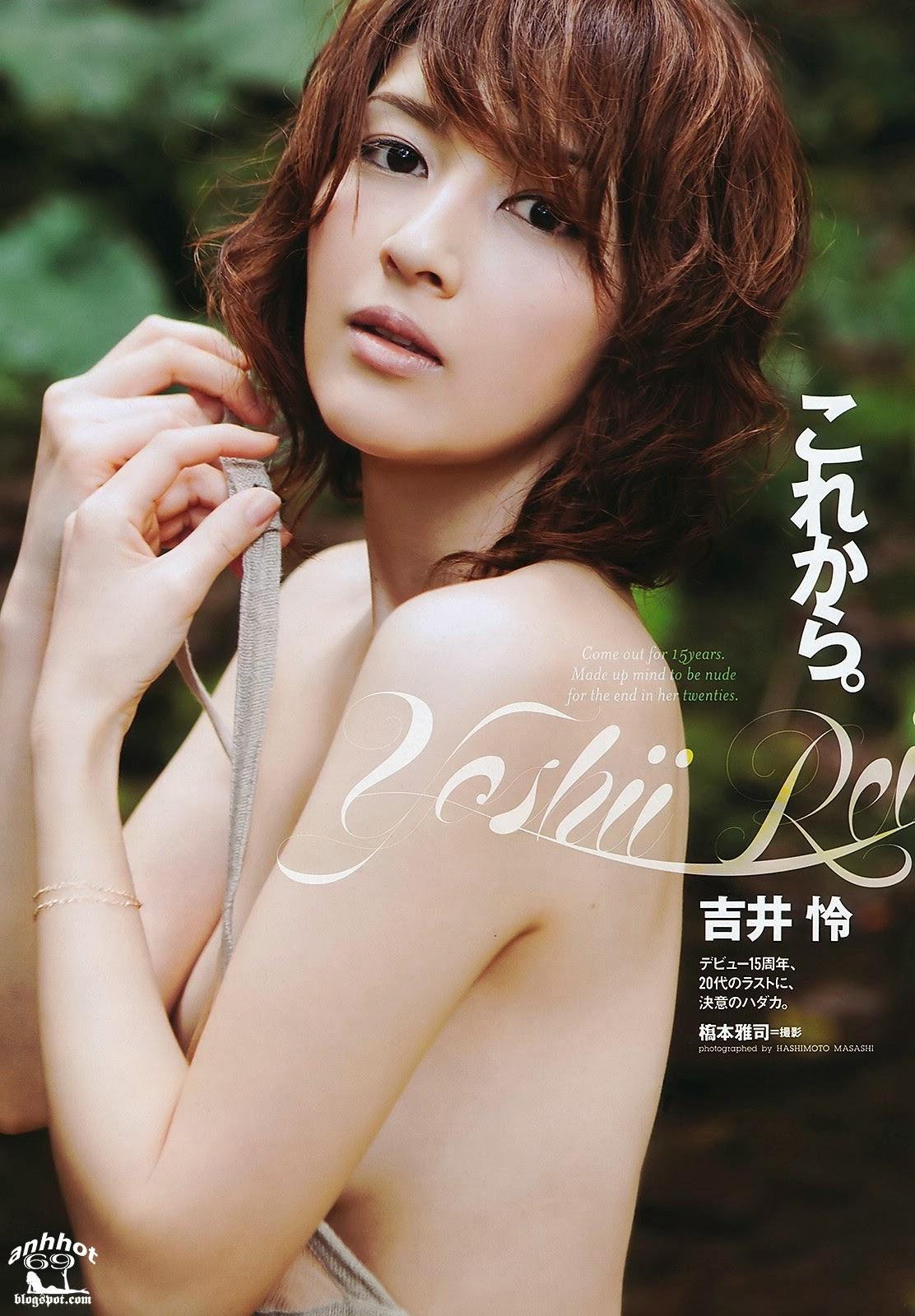 rei-yoshii-01322138