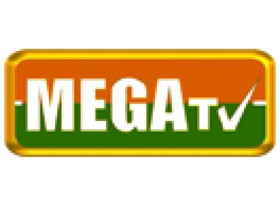 http://1.bp.blogspot.com/-z1dscEG-AK8/TzeST0ckv4I/AAAAAAAADhM/E98RZLtIsPs/s1600/mega_tv.jpg