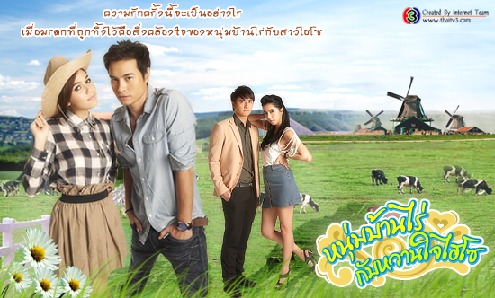 Genre  Trope Lakorn Page 2  Specific Tropes