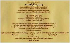 Contoh Surat Undangan Pernikahan Terbaru 2015